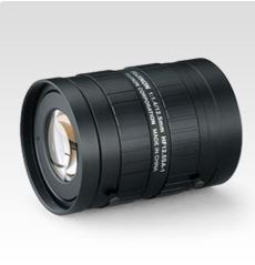 HF12_5SA-1 - Fixed focal length lens 2/3